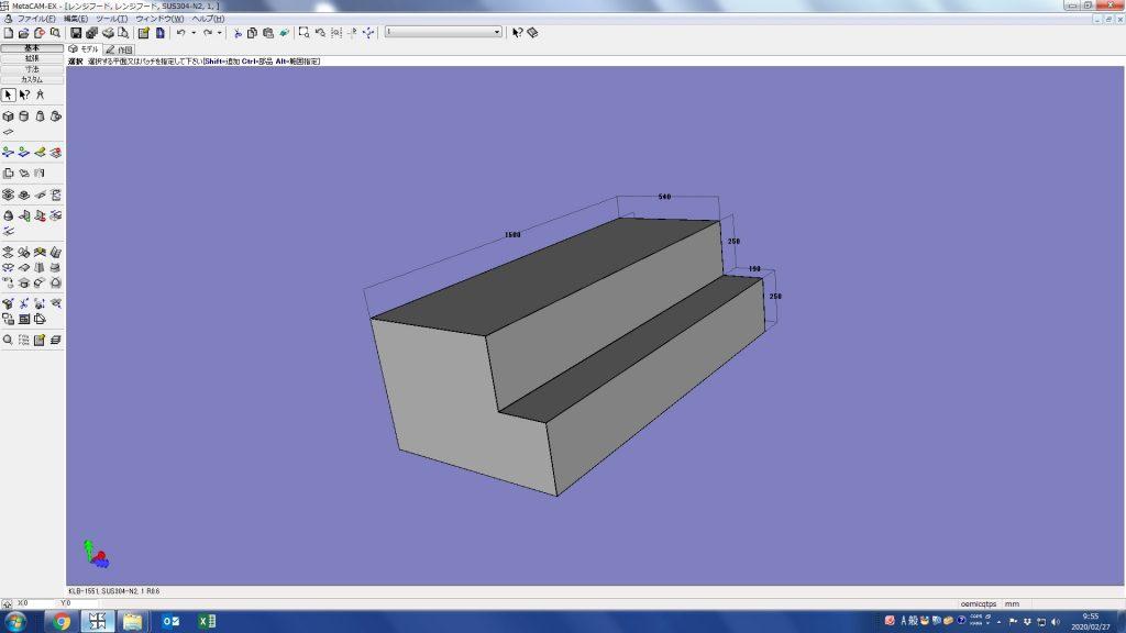 CADによるレンジフードの設計